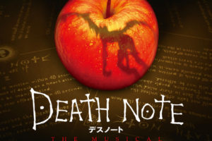 DEATH NOTE (デスノート)THE MUSICAL